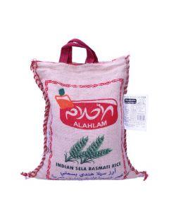 *RIS ALAHALAM BASMATI 5kg ALAHALAM